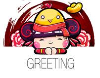 -Greeting-