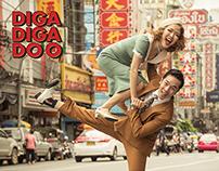 DigaDigaDoo2017 | Poster