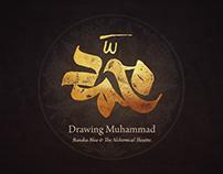 Drawing Muhammad