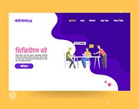 Pathshala24 Landing Page Design