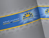 Cover ALBushra TV