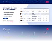 space.ua redesign