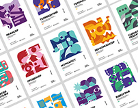 A series of posters for film school