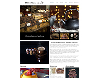 Дизайн стартовой страницы для кофейни