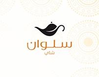 Salwan Tea .. Social Media Ramdan 2017