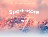 Sport Store (Main Page)