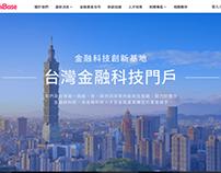 FinTechBase 金融科技創新基地
