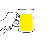 Beer Grow
