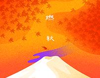 Travel memories in Japan