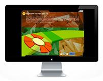 Interactive Game Catalog
