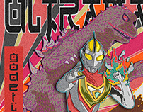 Ultraman Vs. Godzilla