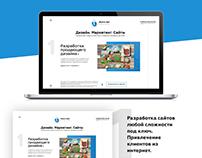 Corporate website Volga Art