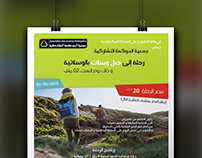 Poster - AGP