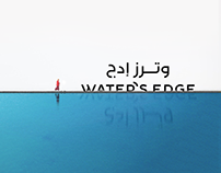 Water's Edge Web Design