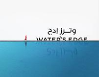 Water's Edge Web Design