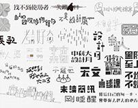 Typography Vol. 2