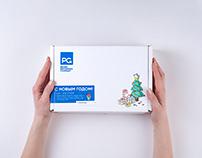 Gift box PG