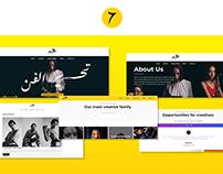 Ta7rir website, UI/UX design