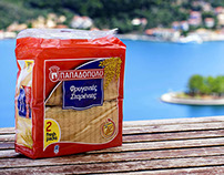 Toast Papadopoulou