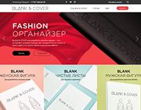 Сайт для BLANK & COVER
