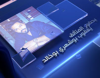 "Opener exhibition ""I am a Kuwaiti"""
