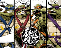 衣冠禽兽Teenage Mutant Ninja Turtles