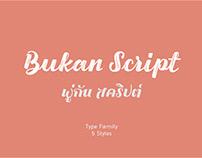 Bukan Script Type family
