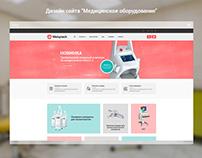 """Дизайн сайта """"Медицинское оборудование"""""""