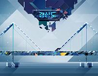 JTBC 2016 Choice Title