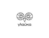 """""""Γλαύκα"""" Branding & Packaging design"""