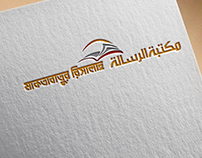 library logo design
