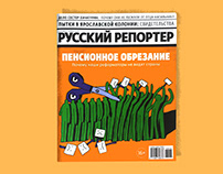 Russian reporter magazine cover