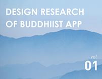 佛学类APP设计调研Design reasearch of Buddhist APP