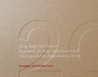 Booklet and Menu for Hong Kong Gala Dinner in Brussels