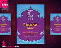 Ramadan Kareem Invite Flyer Template