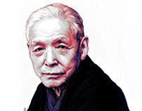 Diamond Quart Mag - Ichizo Kobayashi