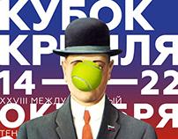 Kremlin Cup posters