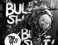 Bull Shit!!!