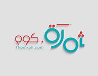Thamarah.com