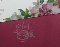 Fatima & Ali's Engagement theme