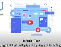 خدمات شركة MFoda-Tech