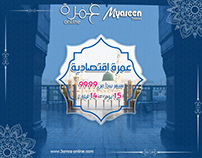 3omra Online+ Myaseen Travel Campaign (Umrah Packages)