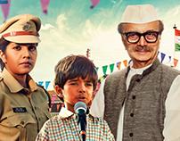 GANVESH Marathi movie poster