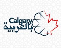 Calgary Arabia on Red FM
