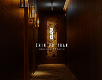 SHIN PU YUAN 46 - CIS   新葡苑四十六