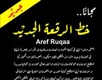 Aref Ruqaa