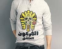 T-Shirt Vol.1