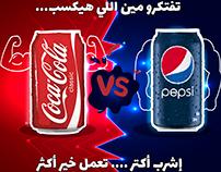 coca and pepsi ads