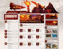 Путь героя / Hero Game Portal