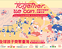 DFC 2018 world gathering animation-together, we can.